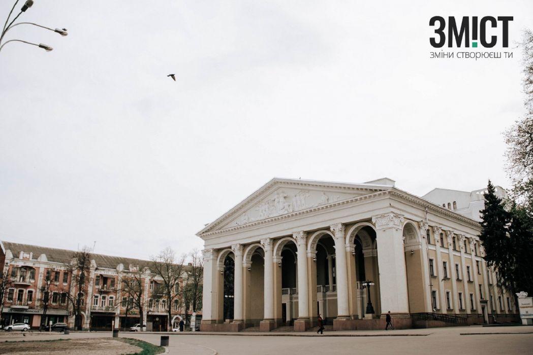 b_1200_700_16777215_00_images_2020_12_teatr-gogolya-zmist.jpg
