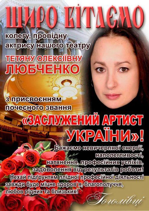 b_1200_700_16777215_00_images_archive_1_lybchenko_zvannia.jpg