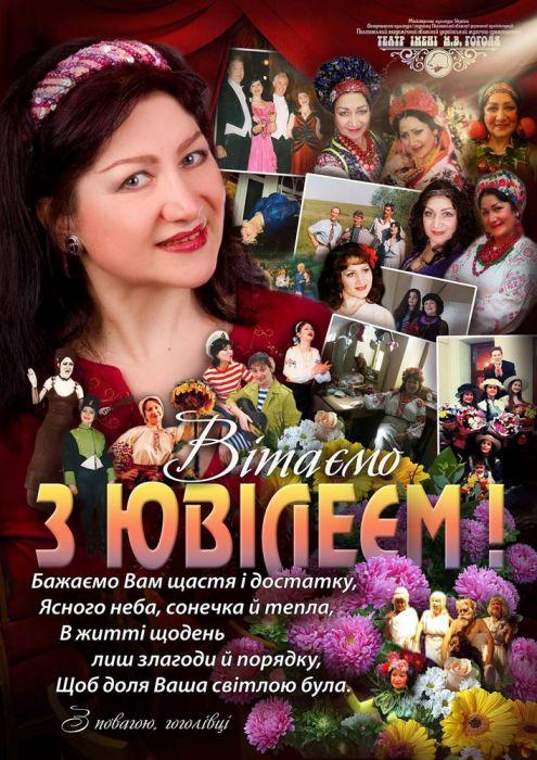 b_1200_700_16777215_00_images_archive_lustivka_kolomiec.jpg