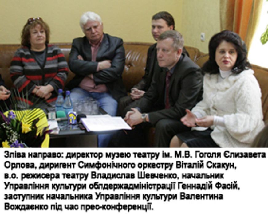 press-konferencia