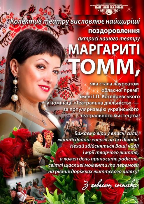 b_1200_700_16777215_00_images_archive_tommkotliarevskuj.jpg