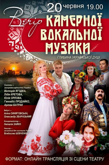 b_1200_700_16777215_00_images_news_2020_karantun_koncert.jpg