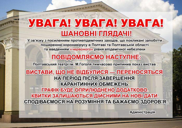 b_700_700_16777215_00_images_2021_04_01_karanyun-chervona.jpg