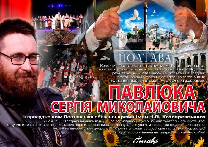 b_700_700_16777215_00_images_archive_1_kotlpavluk.jpg