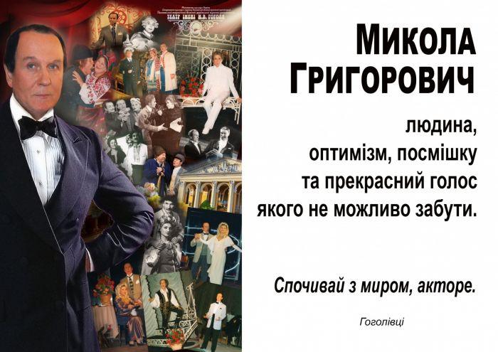 b_700_700_16777215_00_images_news_2020_dydnik-2.jpg